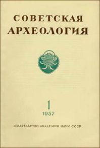 sovarh-1-57